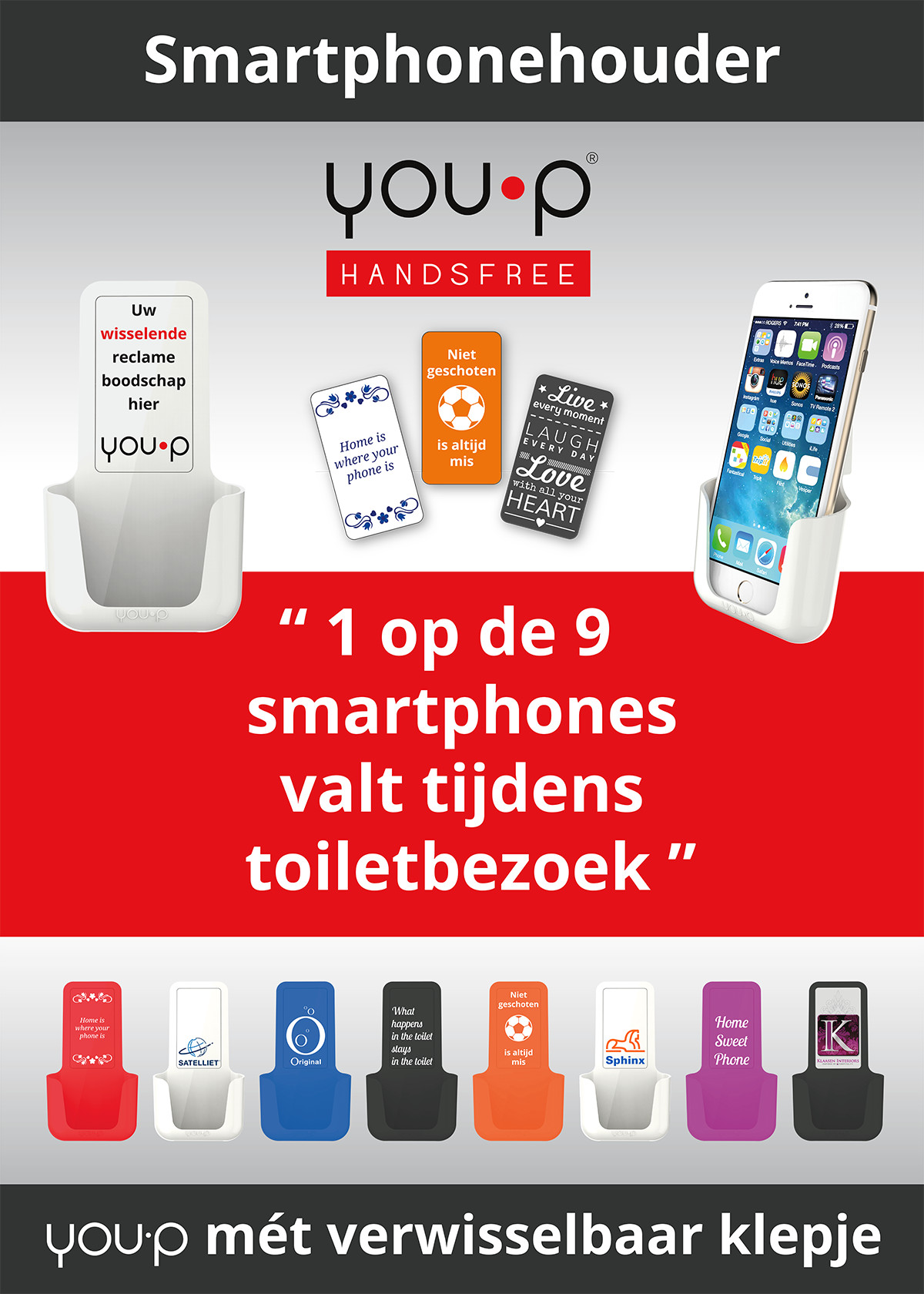 you-p handsfree | smartphone holder | telefoonhouder - horecawerf you-p flyer 2